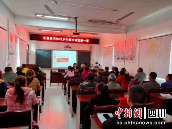 活动现场。北川县委宣传部供图