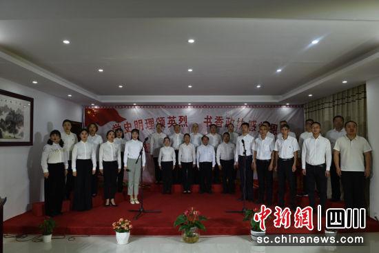 党史学习教育演讲比赛现场。聂小川 摄