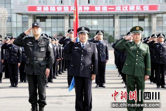 德阳监狱迎接建党100周年维稳保安誓师大会现场。(德阳监狱 供图)