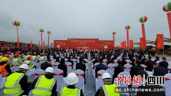 新华教育集团(四川)高等职业教育产业园落户成都新津