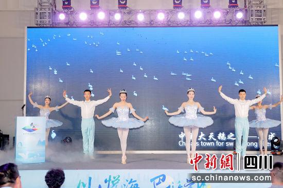 山东荣成滨海旅游推介会成都举办。