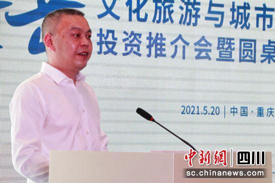 安岳县委副书记、县长刘建华致辞。朱国强 摄