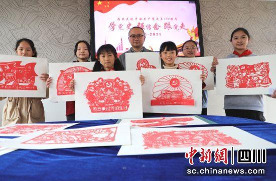 """四川遂宁:定制""""红色套餐"""",让党史学习教育在青少年中走深走实"""