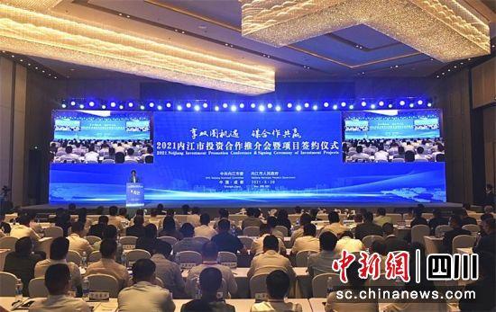 内江在成都举行投资合作推介会。王斌 摄