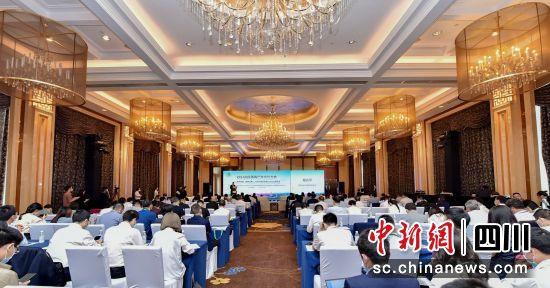 2021年国际氢能产业合作大会现场。(四川省经济合作局 供图)