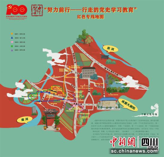 5条红色专线地图。青羊区委宣传部 供图