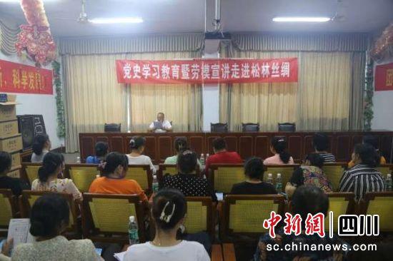劳模深入企业宣讲现场。内江市总工会供图