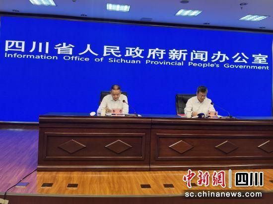 四川gdp2021_2021年上半年成德眉资四市GDP超11997亿元占四川省比重47.5%