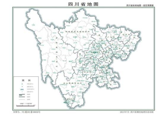 首次发布!2021年新版四川省行政区划图和标准地图 来看你的家乡有啥变化