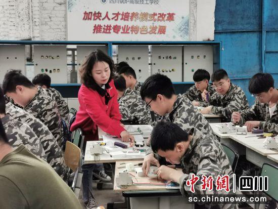 技能培训现场。四川省人力资源和社会保障厅供图
