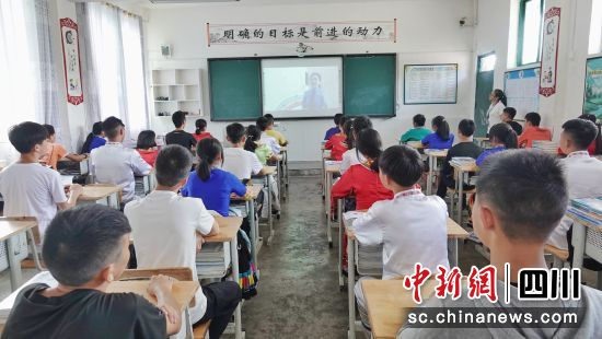 课堂现场。