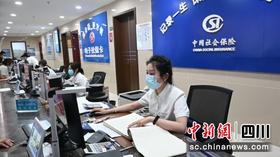 社保大厅服务百姓。四川省人力资源和社会保障厅供图