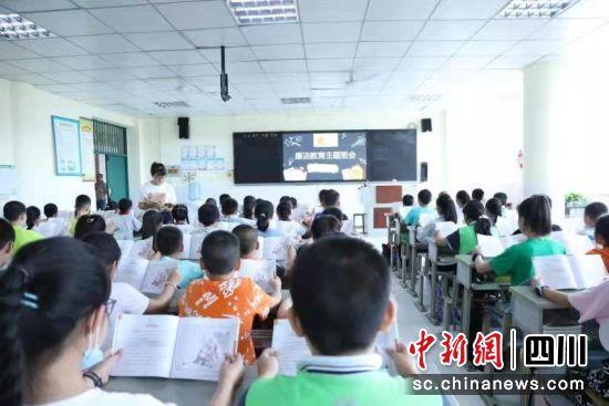 廉洁教育主题班会现场。