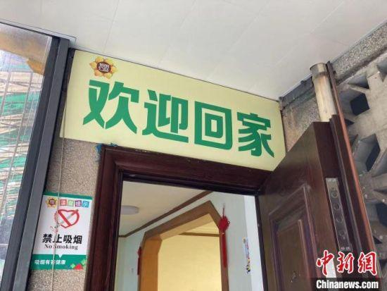 """成都""""小白驿站"""":白血病病友抱团取暖之家"""
