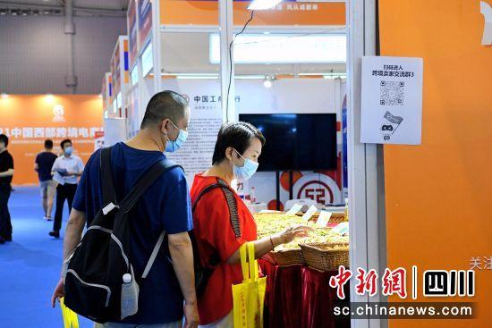 游客参观2021中国西部跨境电商博览会。(四川省供货商商会 供图)