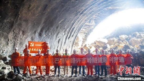 陕西汉中经四川巴中至南充高速铁路许家岭隧道贯通
