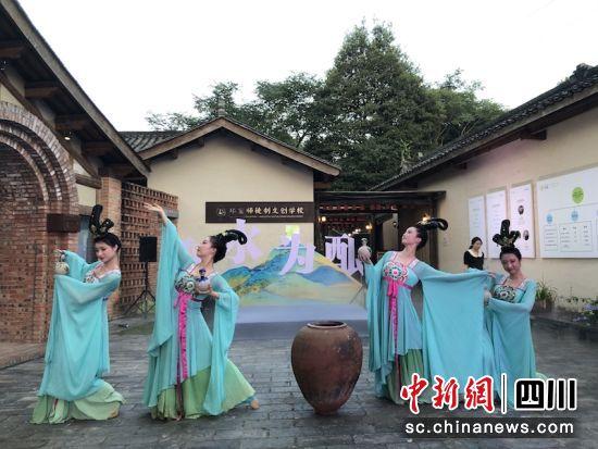 首届中国邛崃美酒季活动现场。