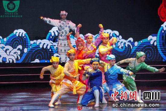 活动现场。(四川省文化和旅游厅 供图)