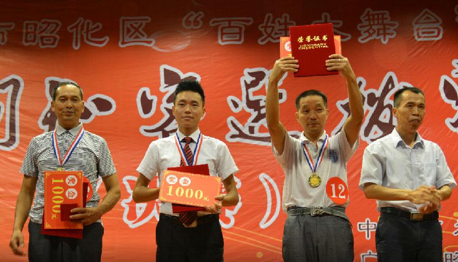 广元昭化选拔民间知客志愿者与群众零距离