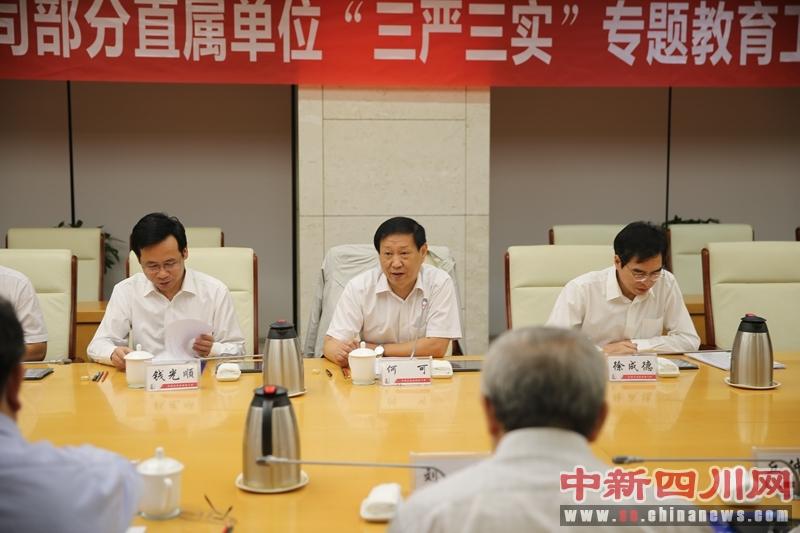 中国干部PK10开奖APP学院网