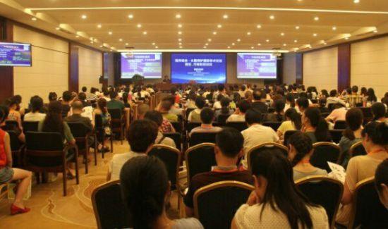 """""""医养结合·长期照护国际学术交流会""""在成都举行"""