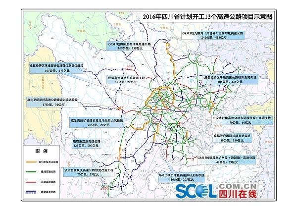 昭通市新机场机场连接线 图