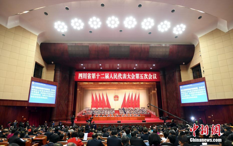 四川省十二届人大五次会议开幕